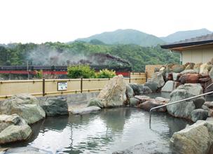 バナー:天然温泉
