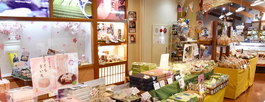 売店のイメージ写真