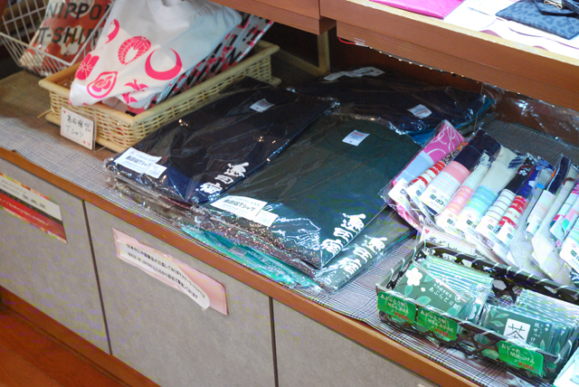 島田宿Tシャツの写真