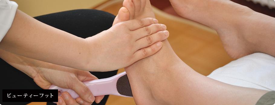 ボディケア・足裏療法 癒し処「きらく」のイメージ写真