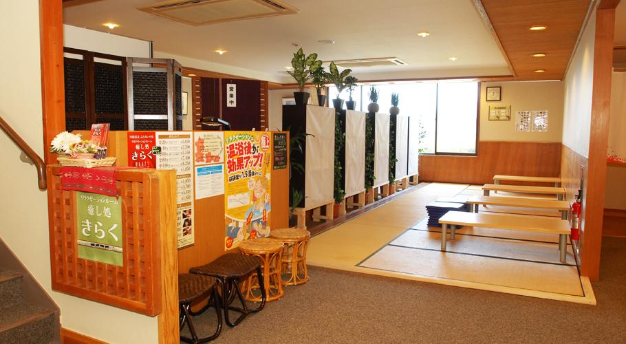 1階無料休憩所(いやし処きらく横)